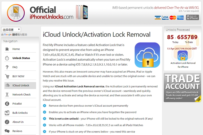 how to unlock icloud locked iphone 5 how to unlock icloud locked iphone 5 5s 5c 6 6s 6s plus 7 20435